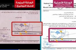 بالصور.. طلبة بيرزيت يفندون أكاذيب صفحة تابعة لفتح