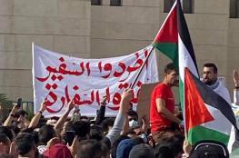 لليوم الثاني.. اعتصام حاشد قرب السفارة الإسرائيلية في عمان نصرة للقدس