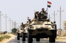 """الجيش المصري: مقتل 53 مسلحًا وتوقيف 685 في """"المجابهة الشاملة"""""""