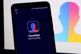 """دعوة أميركية للتحقيق في تطبيق """"Face App"""".. والشركة الروسية ترد على الاتهامات"""