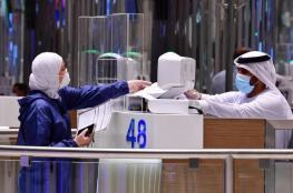 المنطقة الحرة بمطار دبي توقع تفاهما مع غرف التجارة الإسرائيلية