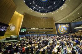 """170 دولة تصوّت لصالح مشروع قرار تمديد تفويض """"أونروا"""""""