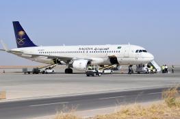 الخطوط الجوية السعودية تقدم تعويضات للمتضررين من تأخر بعض رحلاتها