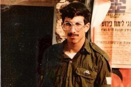 """الإفراج عن أسيرين سوريين بعد استعادة رفات الجندي الإسرائيلي """"باومل"""""""