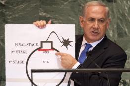 """ضابط """"إسرائيلي"""": بدأنا باستيعاب أن بايدن سيعود للاتفاق النووي"""