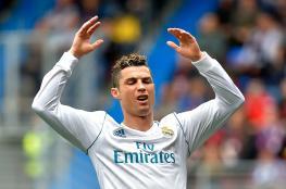 """جماهير فلامينغو: أعطونا 100 مليون يورو ورونالدو """"على البيعة"""""""