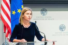 "EU FOREIGN POLICY CHIEF WARNS U.S. ON 'FALSE STEPS' TO ""ISRAELI-PALESTINIAN"" PEACE"