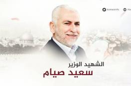 الذكرى العاشرة لاستشهاد القائد سعيد صيام.. حكاية الوزير الذي حصد أعلى أصوات في تاريخ الانتخابات