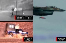 قنبلة جديدة في سلاح الجو الإسرائيلي.. مخصصة لضرب قوافل الأسلحة لحزب الله
