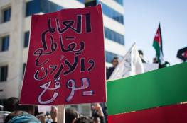 لما وقعت الأردن اتفاقية الغاز مع إسرائيل ؟