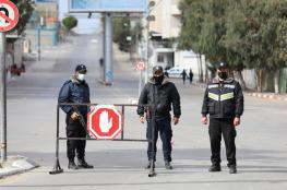 الداخلية بغزة: استمرار المنع الكلي لحركة المركبات من مغرب الخميس حتى صباح الأحد