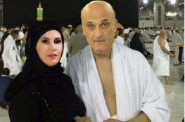سخرية واسعة من منح السعودية تأشيرات حج لزعيم مسيحي بلبنان