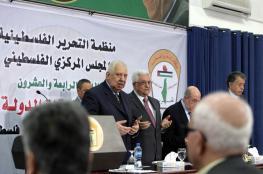 المبادرة الوطنية تقرر مقاطعة اجتماع المجلس المركزي