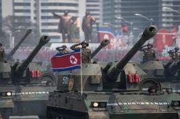 كوريا الشمالية: النووي بالنووي والحرب بالحرب!