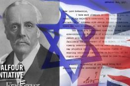 الفلسطينيون يطالبون بريطانيا بالاعتذار عن وعد بلفور