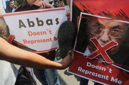 عقب استجابة الاحتلال لمطلب عباس بوقف كهرباء غزة.. عضو كنيست: يجب أن نعطي غزة أمل