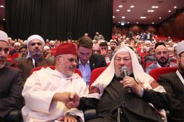 خلفا للقرضاوي.. الريسوني رئيسا للاتحاد العالمي لعلماء المسلمين