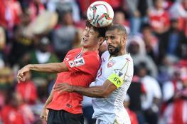 كوريا الجنوبية تقصي البحرين من الدور الـ16 بكأس آسيا في الوقت الإضافي