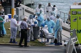 فرنسا.. 499 وفاة بكورونا ترفع الحصيلة إلى 3523