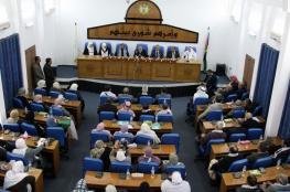 نواب فتح بغزة يشاركون بجلسة طارئة للتشريعي غداً حول الأقصى