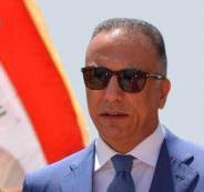 مصطفى-الكاظمي