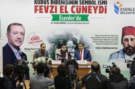 الفتى الجنيدي: فخور بدفاع الرئيس أردوغان عني خلال اعتقالي