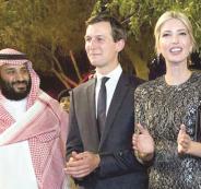 كوشنير-وزوجته-وبن-سلمان
