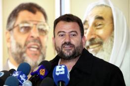 الاحتلال يرفع دعوى قضائية في لاهاي ضد قادة في حماس بسبب مسيرة العودة