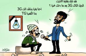 كاريكاتير هشام شمالي