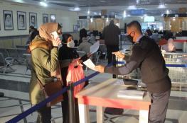 هيئة المعابر: تنويه مهم بشأن مواعيد العمل بمعبر رفح خلال شهر رمضان