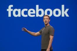 """خاصية جديدة في """"فيس بوك"""" للمواعدة والتعرف على الأصدقاء"""