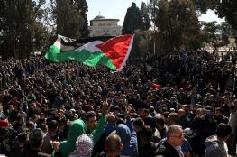 حماس: نُحمل المجتمع الدولي مسؤولية ما يعانيه شعبنا بسبب قرار التقسيم الجائر