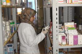 """""""لن يتوقف النبض"""".. مؤتمر من قلب لبنان لدعم القطاع الصحي بفلسطين"""