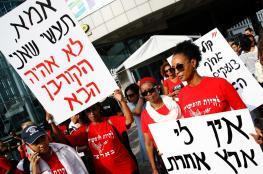 """اليهود الإثيوبيين يتظاهرون قبالة """"الكنيست"""" والمحكمة تفرج عن الشرطي القاتل"""