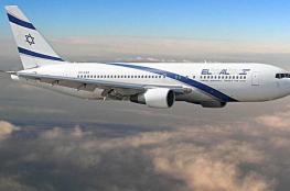 """الليلة.. أول رحلة جوية مباشرة بين الهند و""""إسرائيل"""" عبر السعودية"""