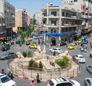 مدينة-رام-الله-الفلسطينية