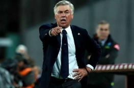 نابولي يهدد بالانسحاب من مباريات الدوري الإيطالي