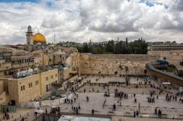 ناصيف: استهداف المؤسسات في القدس يأتي ضمن سياسة التهويد المتسارعة