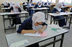 اليوم الأول من امتحانات الثانوية العامة في #غزة