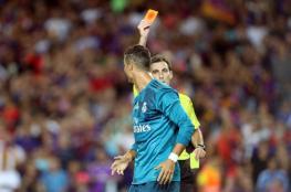 رسميًّا: رونالدو يغيب عن إياب السوبر الإسباني بعد رفض الاستئناف