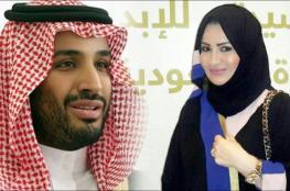 فرنسا تصدر حكما على ابنة العاهل السعودي بعد إجبارها مصريا على تقبيل قدميها