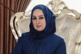 وزيرة التربية العراقية تستقيل بعد 4 أيام على منحها الثقة بسبب أخيها