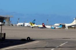ليبيا.. إيقاف جميع الرحلات المتجهة إلى عمان والإسكندرية والسودان والسعودية من مطار مصراتة