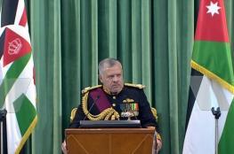 ملك الأردن: أعلن فرض سيادتنا الكاملة على منطقتي الباقورة والغمر