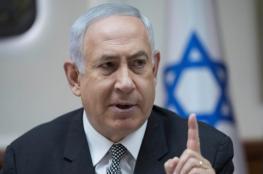 ماذا علق نتنياهو على الاعتراف بتدمير المفاعل النووي السوري؟