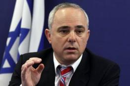 وزير إسرائيلي يعرب عن قلقه إزاء صفقة الأسلحة بين واشنطن والرياض