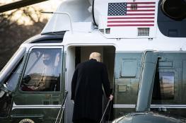"""لحظة مغادرة ترامب البيت الأبيض نهائياً.. """"سأعود بطريقة أو بأخرى"""""""