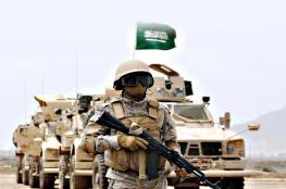 السعودية تعلن انطلاق تدريب عسكري جديد يضم 6 دول عربية الثلاثاء