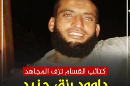 Qassam fighter killed in accidental explosion