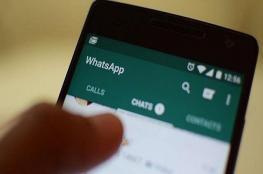 """معاقبة سعودي بـ 40 جلدة أمام طليقته بسبب رسائل """"واتسآب"""""""